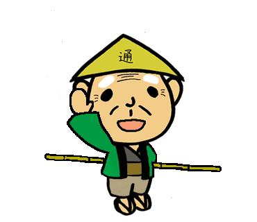 嵐山通船公式キャラクター通さん