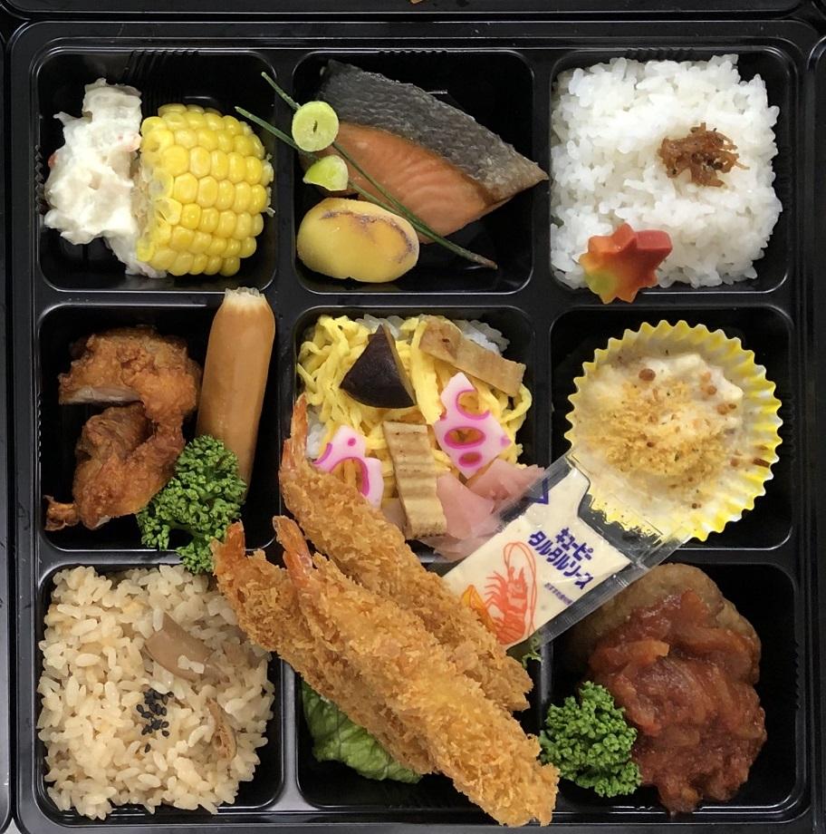 旬彩厨房 矢尾定 洋風弁当3,200円